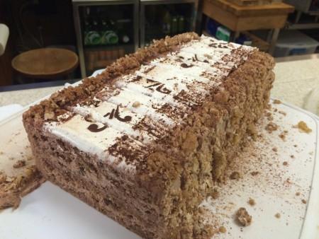 Balkan Cafe - Nutella Cake